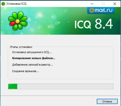 skachat-icq-8-besplatno