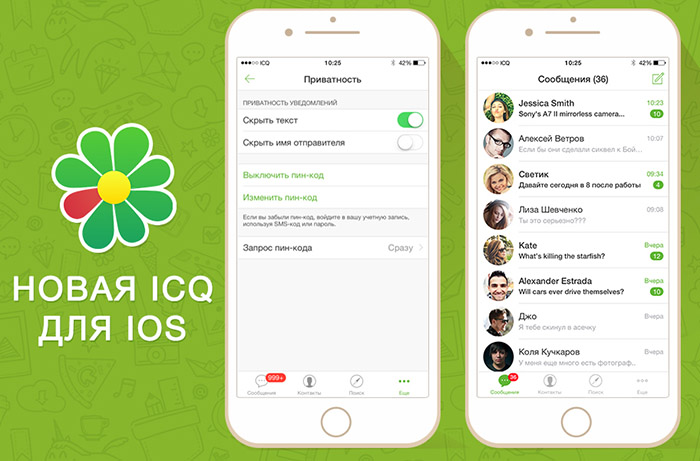 icq-dlya-iphone