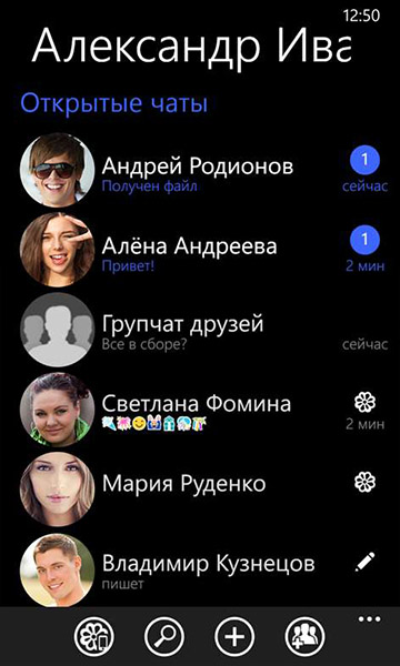 icq-dlya-windows-phone