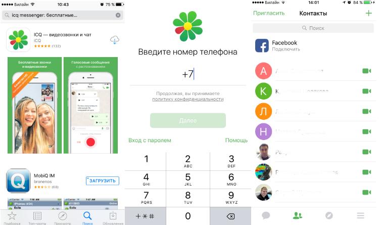 icq-dlya-iphone