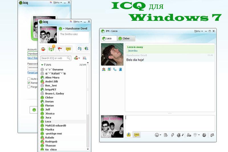 Icq на компьютер с функцией отправки смс