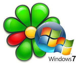 Скачать аську для windows xp последняя рабочая версия.