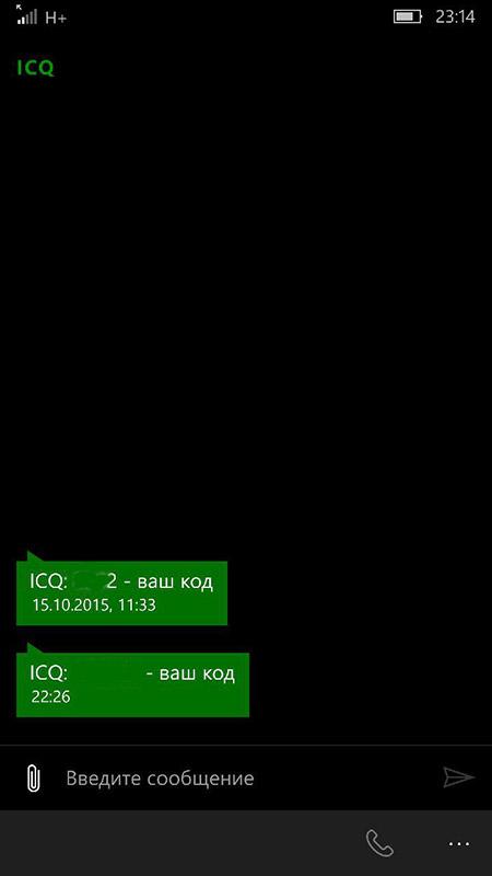 Как создать ICQ номер